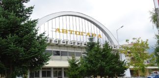 автогара Враца отпред